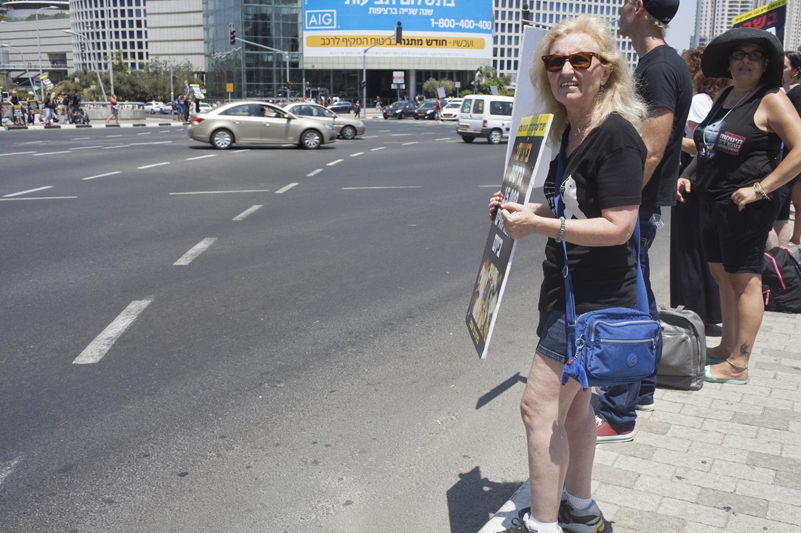 Art and Documentary Photography - Loading ProtestTelaviv.jpg