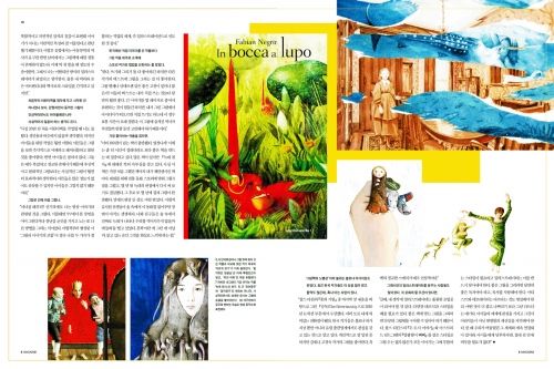 S MAGAZINE  (Sunday Times) Seul Korea - Cover story Fabian Negrin