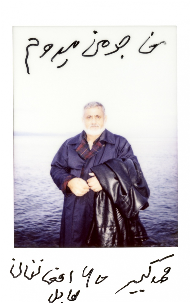 »Im going to Germany. Mohammad Kabir, 65 Afghanistan, Kabul« Lesvos, Greece