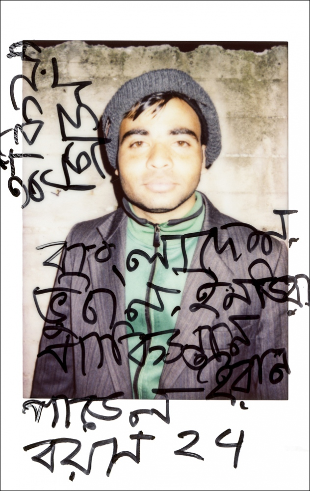 »Bangladesh, Bhutan, India, Pakistan, Iran, Turkey, Greece Pavel (24)« Eidomeni, Greek/Macedonian border