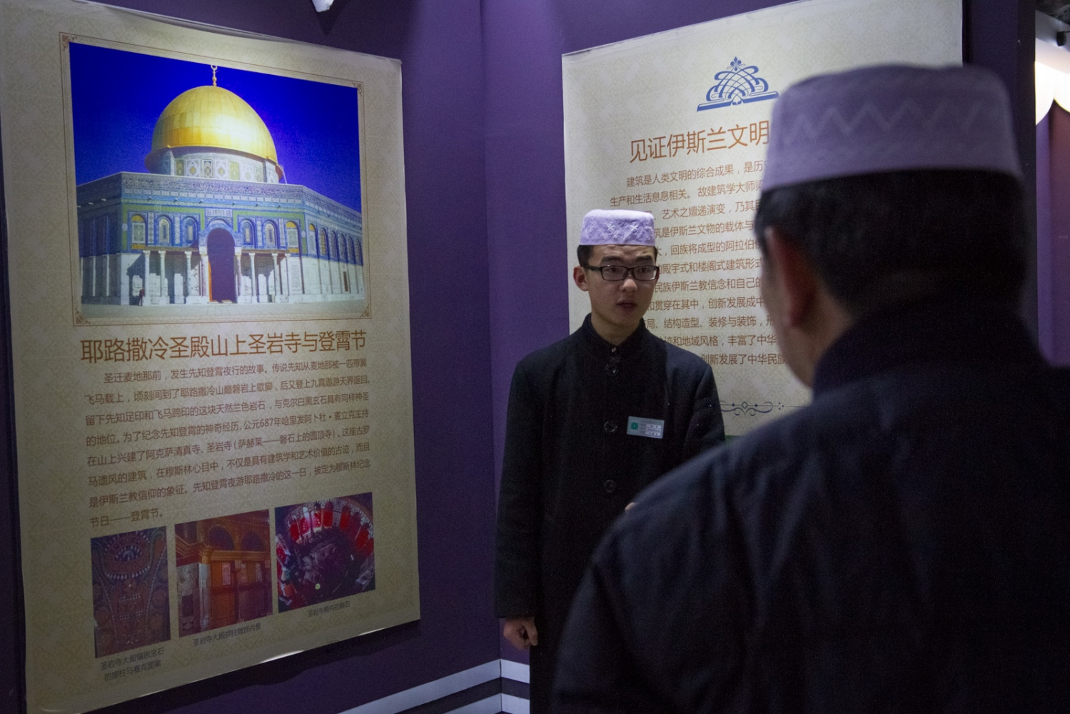 "A Hui tour guide gives visitors an introduction to the ""Islamic Civilization to the World"" exhibit in the Aisha Palace."