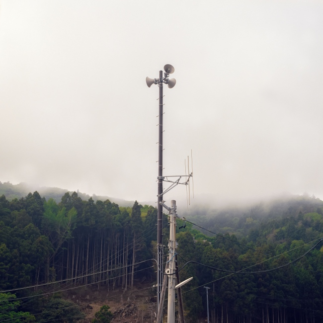 Hamagurihama's tsunami and earthquake warning siren at the head of the village.