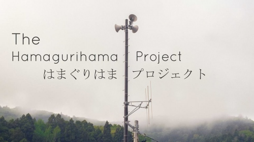 The Hamagurihama Project