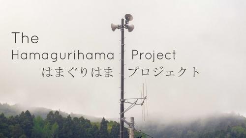 The Hamagurihama Project