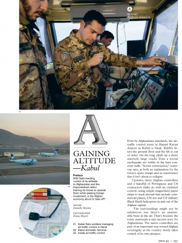 GAINING ALTITUDE: AFGHAN AVIATION, Monocle Magazine (UK) - 2015