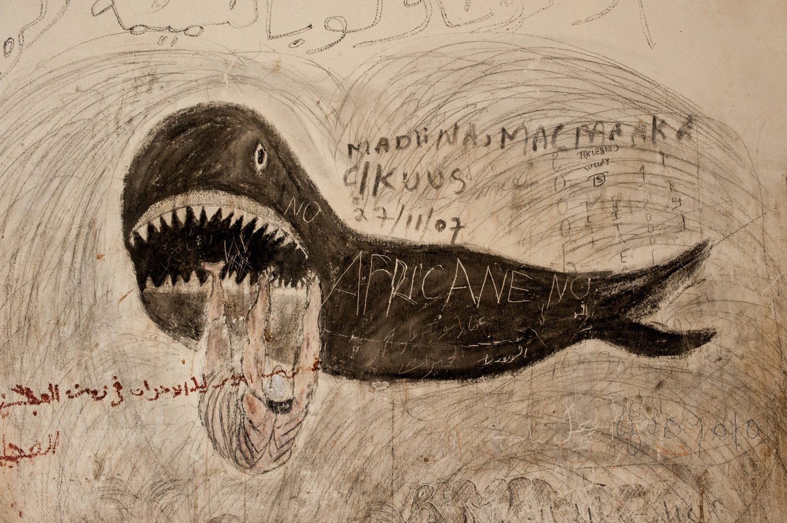 Art and Documentary Photography - Loading libya_refugee_beilvert_detention_camp_drawing.jpg