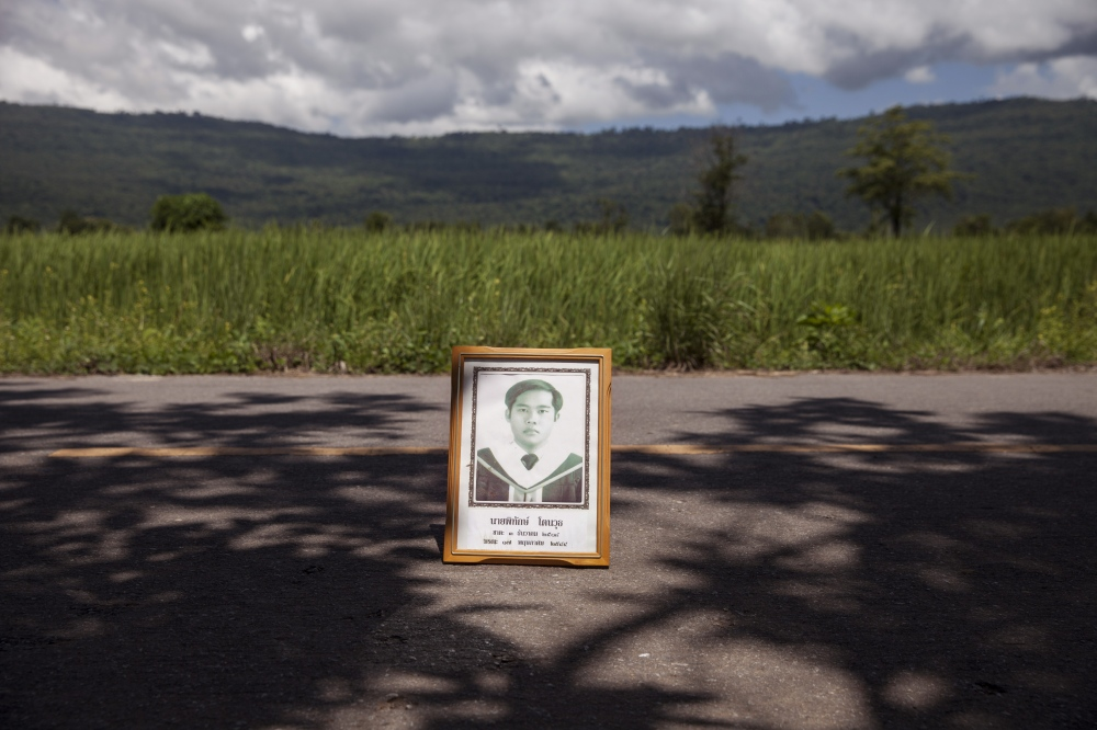 Pitak Tonwut, 30, was shot dead close to his village on 17 May 2001. He was a consultant for the Conserve Chompoo River Basin Network in Nam Maprang District of Phitsanulok Province who protested the impact of a nearby quarry.