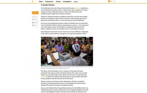 Client:  Al-Jazeera Online    Published: 2016