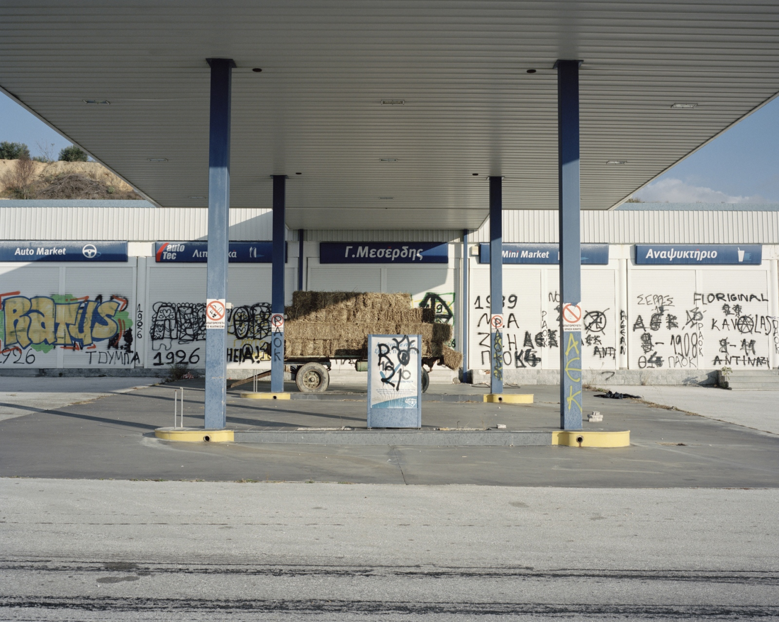 Greece, Serrai. Abandoned petrol station. The Greek Macedonia is one of the poorest region of the country.