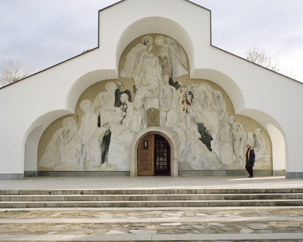 "Bulgaria, Rupite. The church built to commemorate Baba Vanga also known as the ""Nostradamus of the Balkans""."