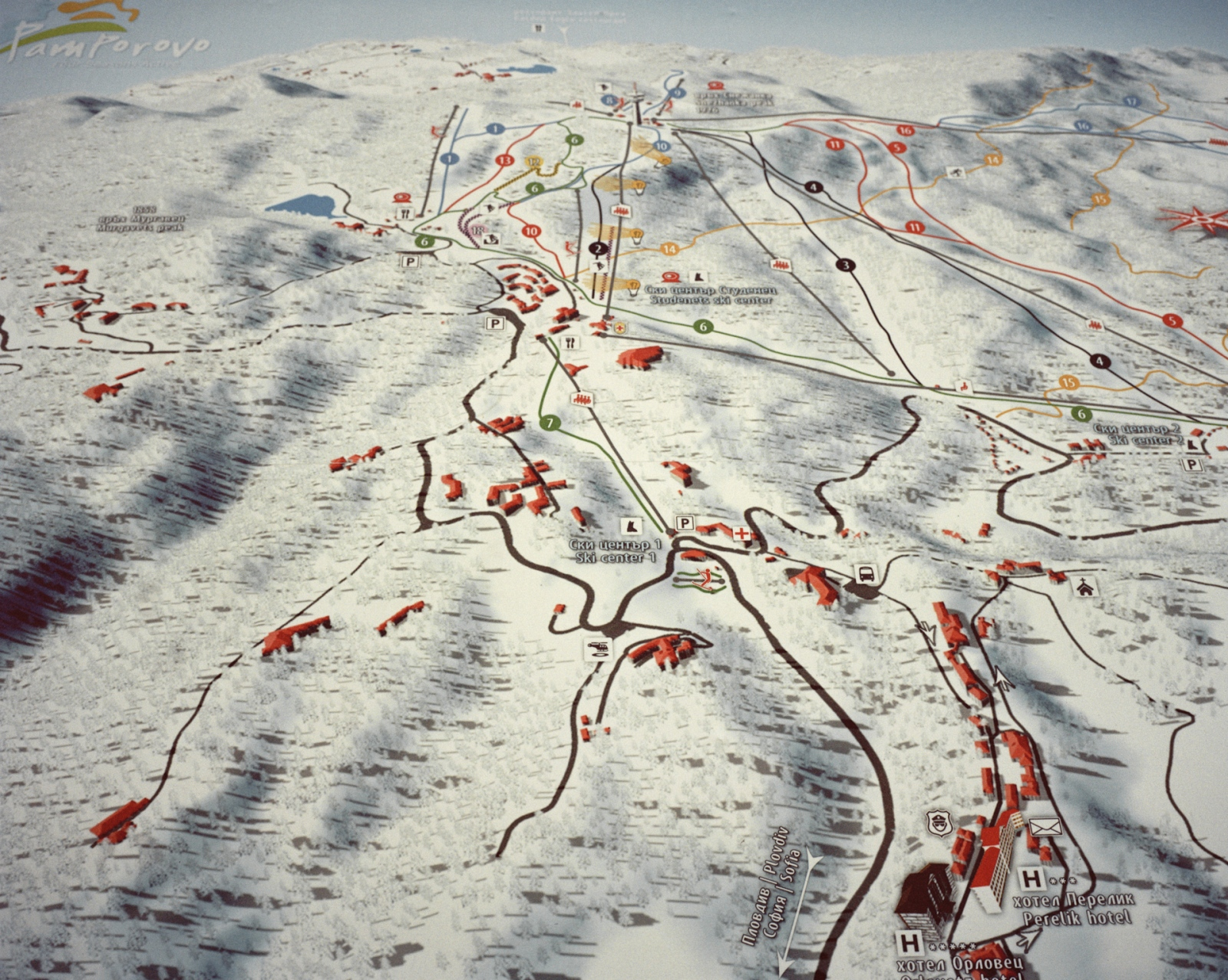 Bulgaria, Pamporovo, a picture showing the local ski resort and its tracks.