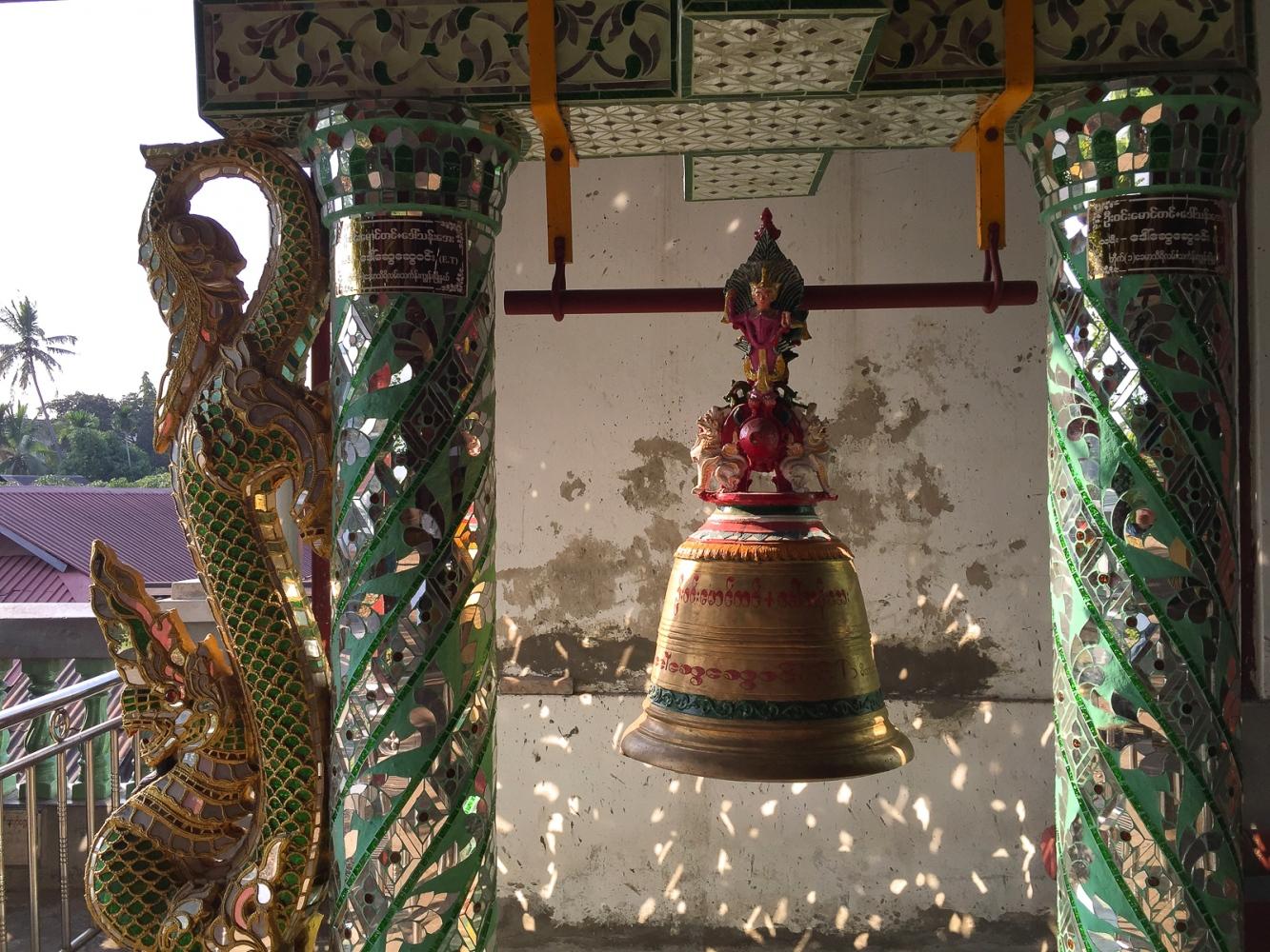 Art and Documentary Photography - Loading 20150205_Burma_2015_0028.jpg