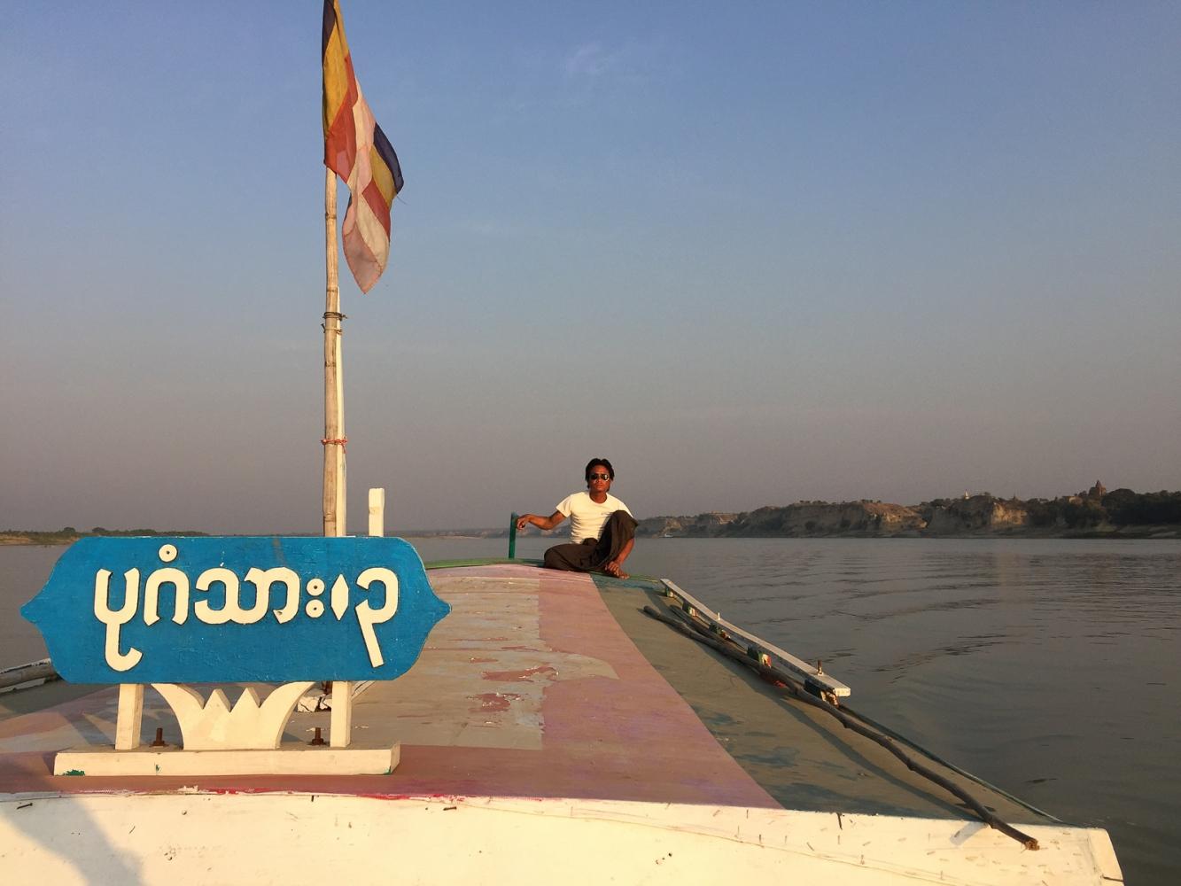 Art and Documentary Photography - Loading 20150208_Burma_2015_0074.jpg