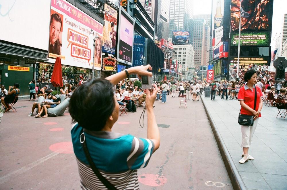 Art and Documentary Photography - Loading Erin_Goldberger7.JPG