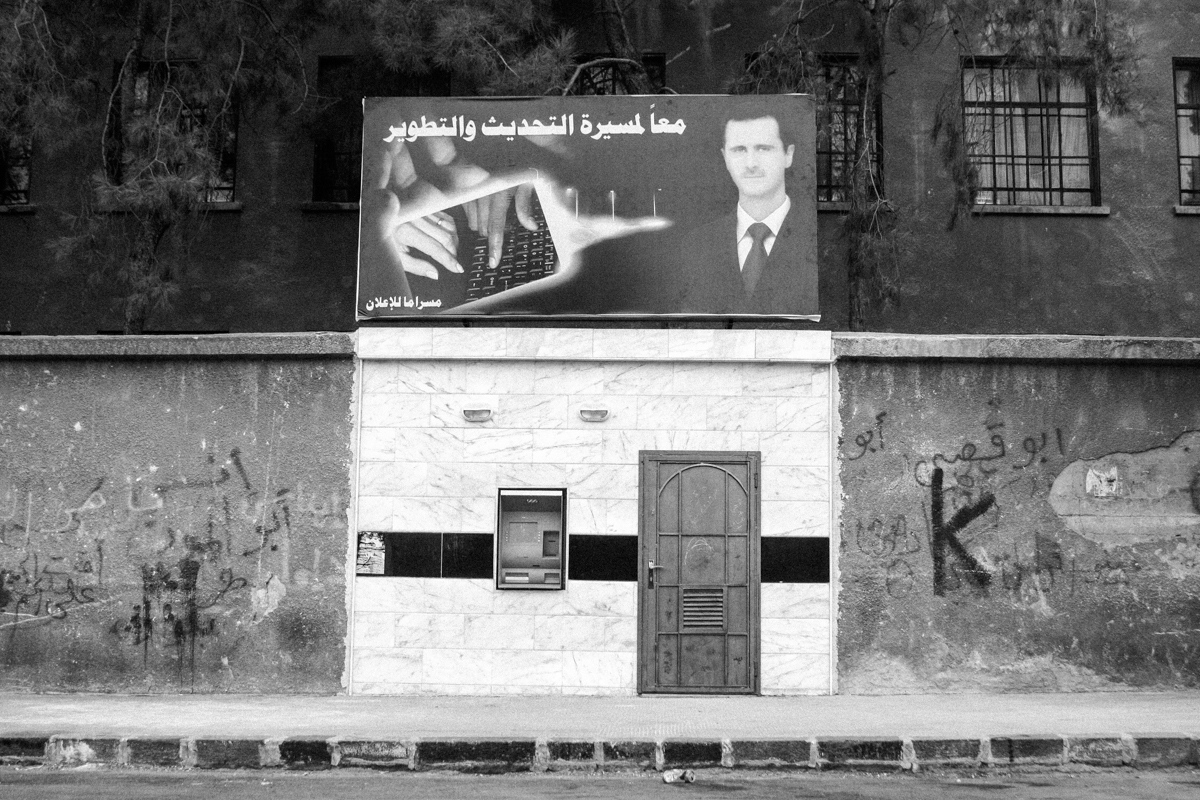 "Sign reads: ""together for modernization and development"". Damascus, 2008."