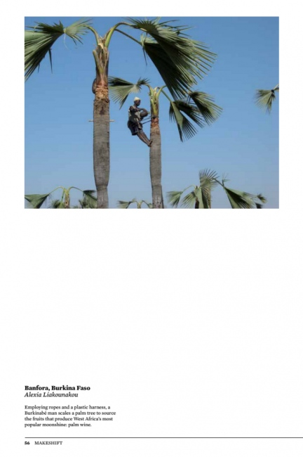 Photography image - Loading Makeshift_Trade.jpg