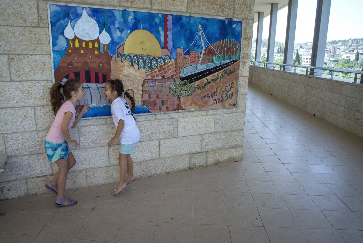 Children playing happily together in the corridors of The Max Rayne Hand in Hand Jerusalem School.