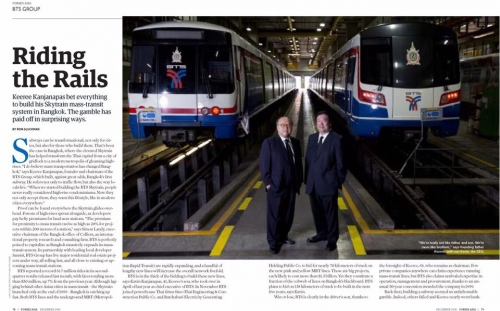 Client: Forbes Magazine  Pubished: November 2016