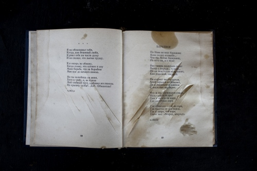 """Book of poems. Sikhoté- Alin Mountains.""""There is only one path to eternal peaceBut, will you love me? Although in the casket I do not posses condemna- tion my corpse you shall lonvingly find beyond the coffin... yes? ... you will deceive me?"""""""