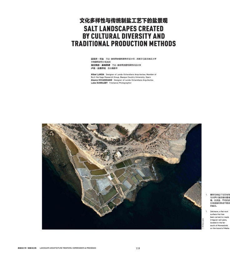Landscape Architecture Frontiers (LAF) Magazine. Hong Kong & China