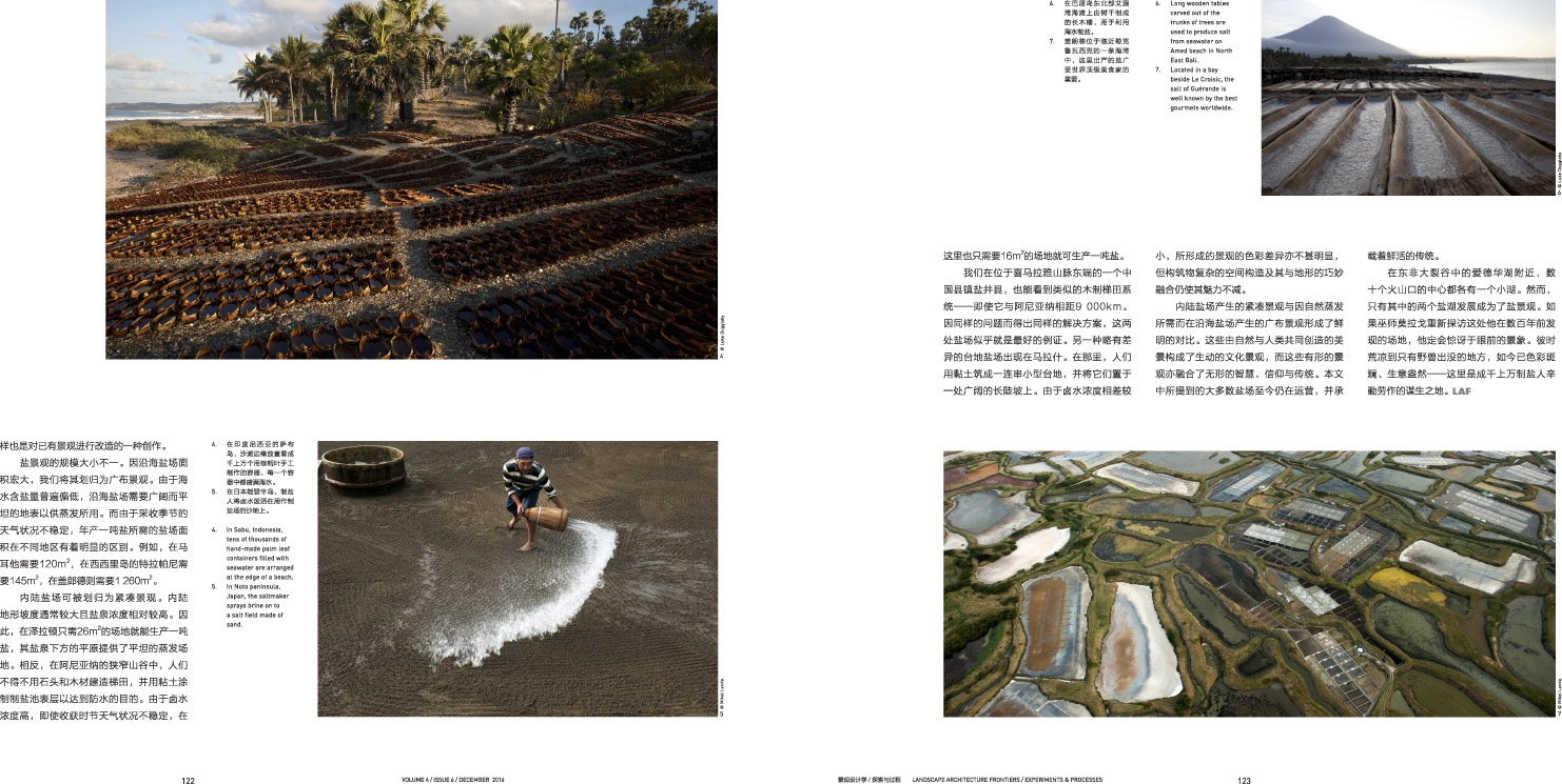 Client: Landscape Architecture Frontiers (LAF) Magazine - Hong Kong & China Published: 2017