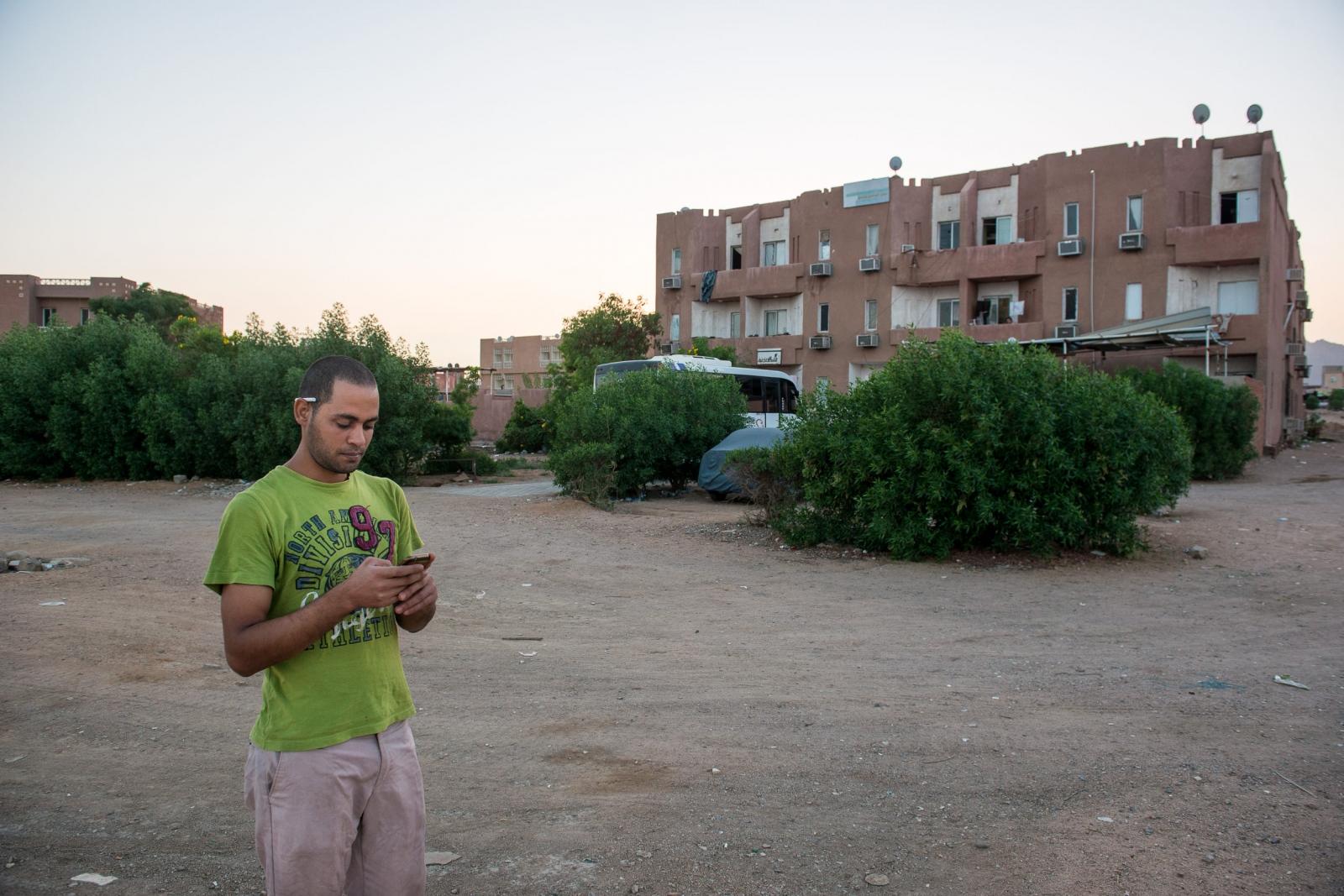 Art and Documentary Photography - Loading bushra_sharmtourism-10.jpg