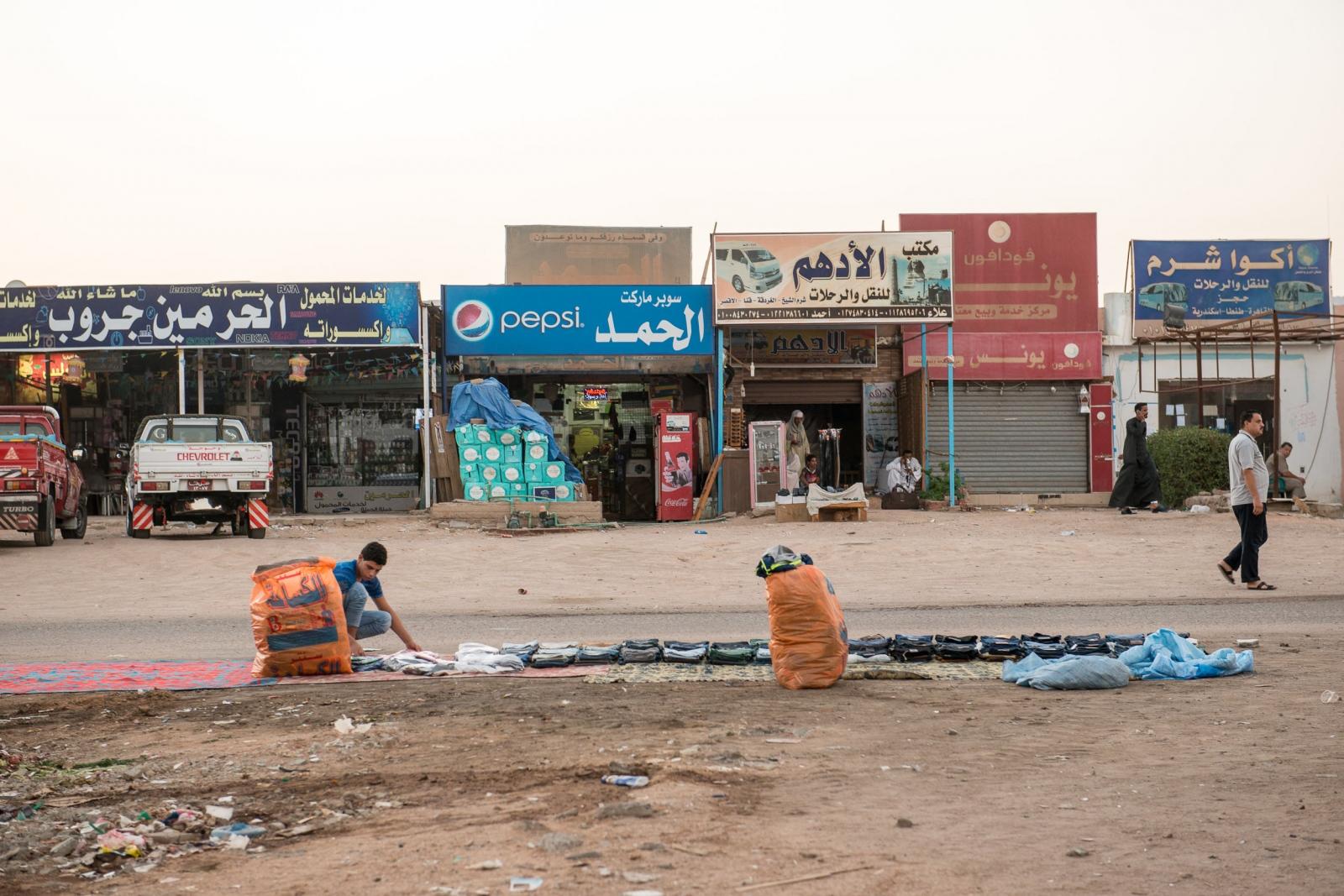 Art and Documentary Photography - Loading bushra_sharmtourism-14.jpg