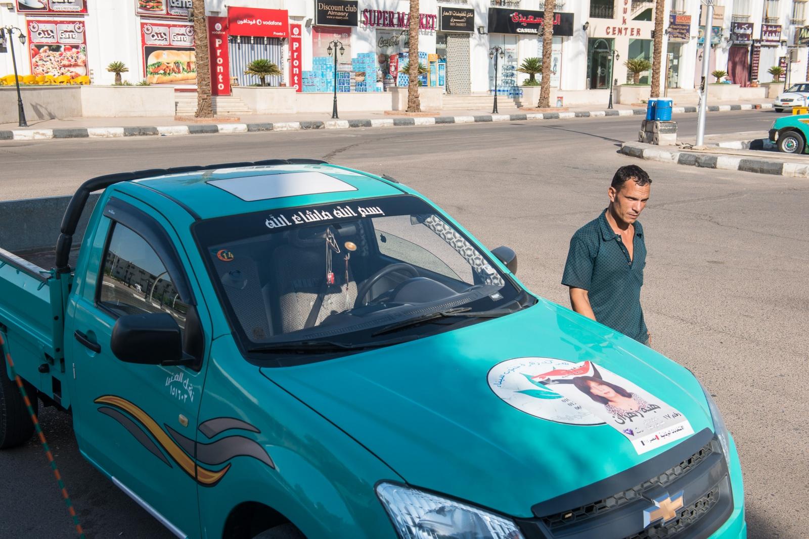 Art and Documentary Photography - Loading bushra_sharmtourism-15.jpg