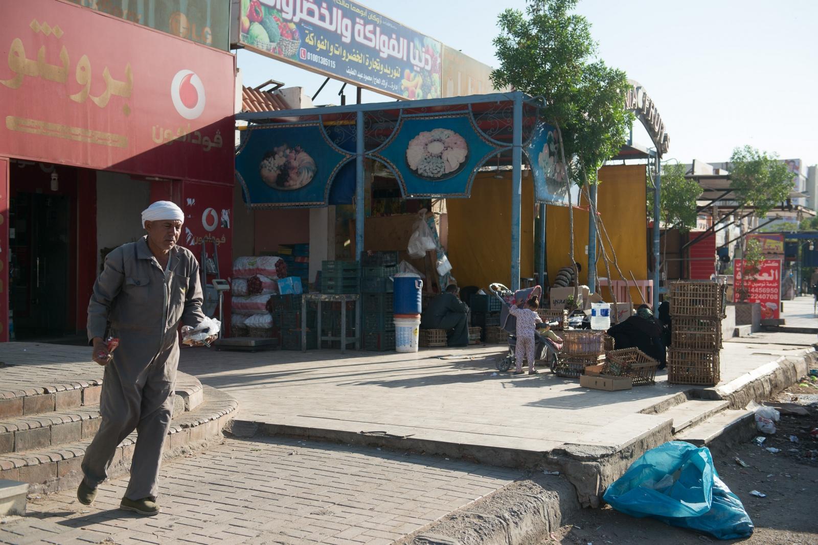 Art and Documentary Photography - Loading bushra_sharmtourism-16.jpg