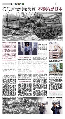 HK01   香港01   30 Dec, 2016
