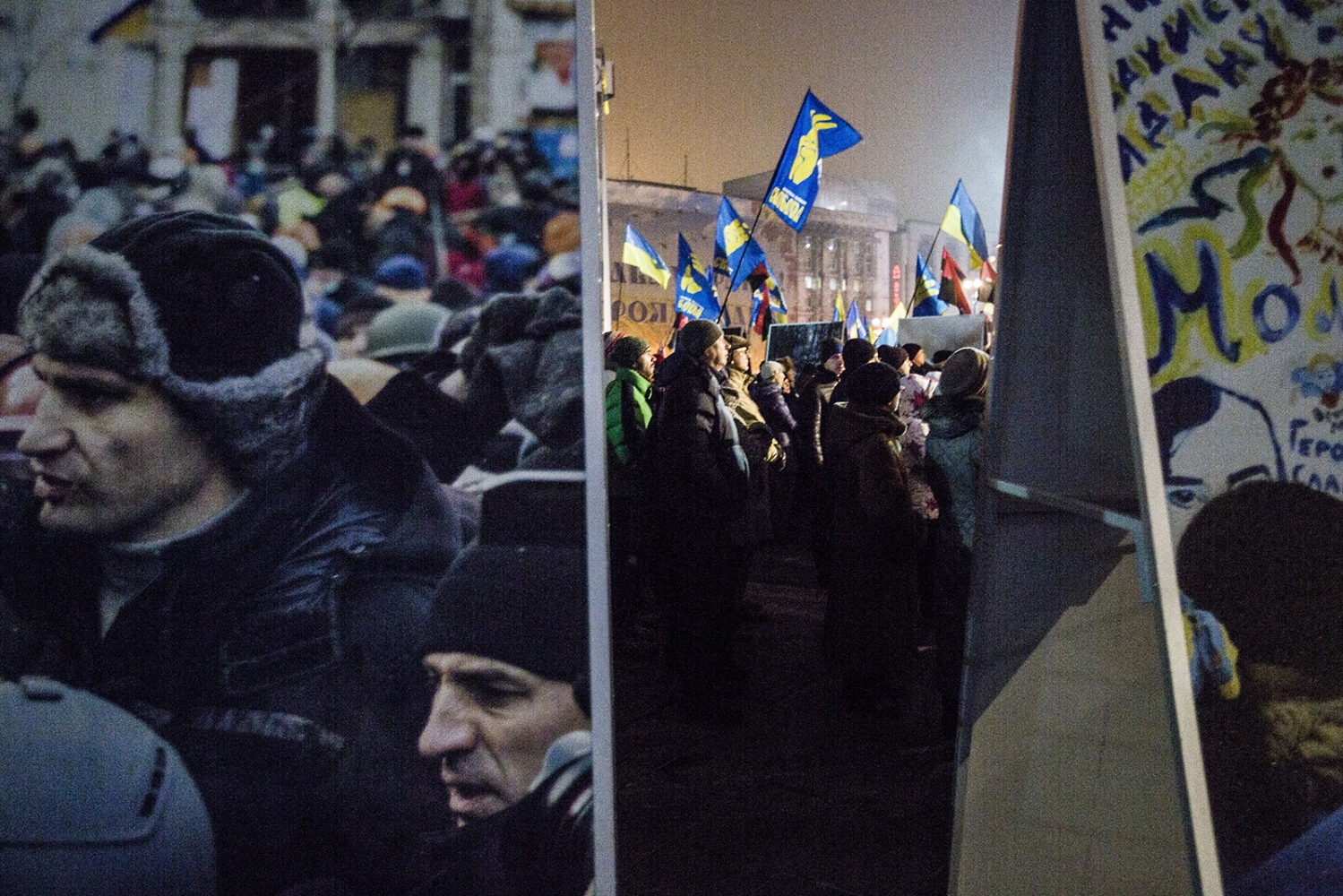Commemoration for Bandera in Maidan square, 1 of January 2015