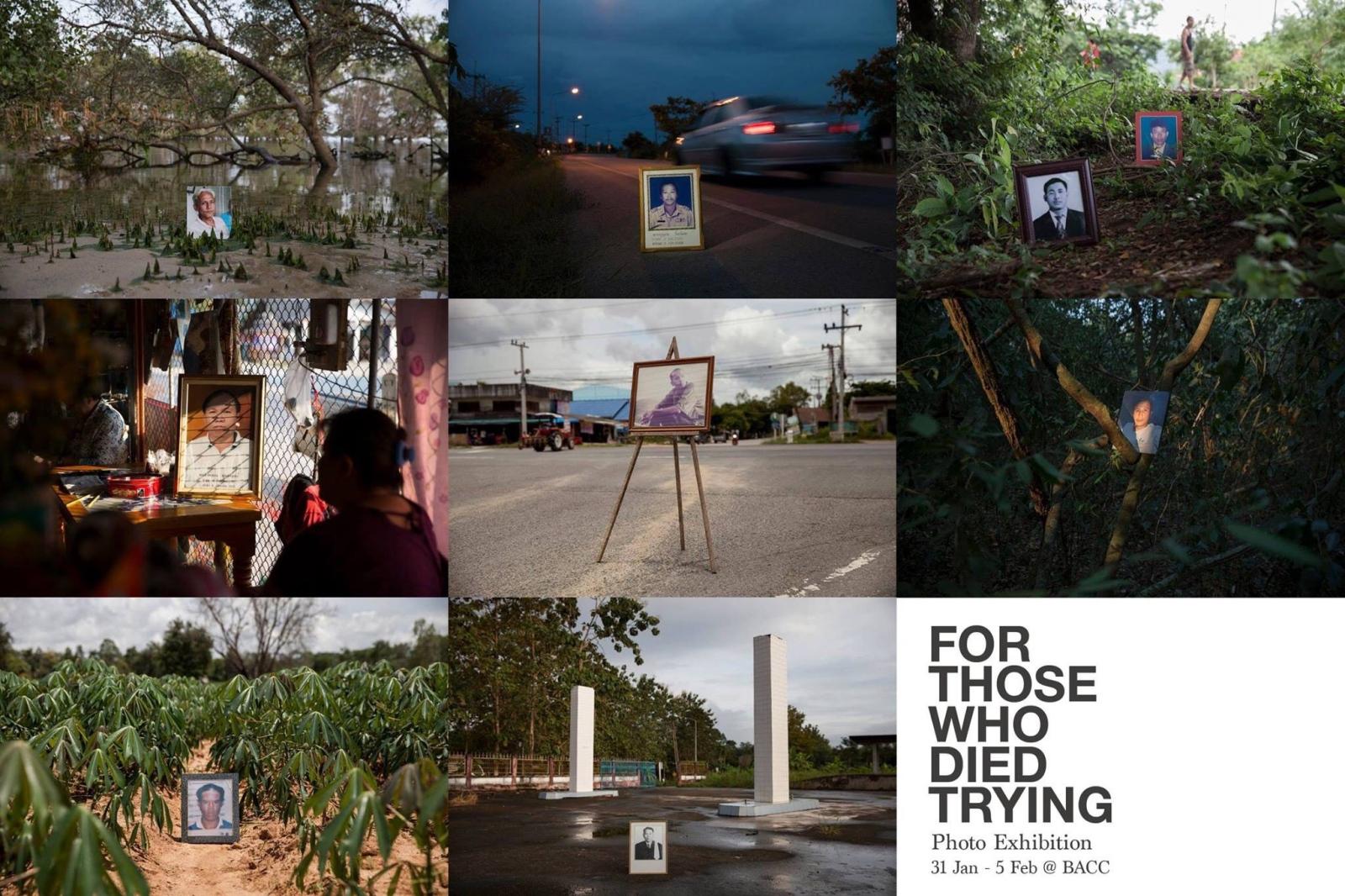 Art and Documentary Photography - Loading IMG_8764.JPG