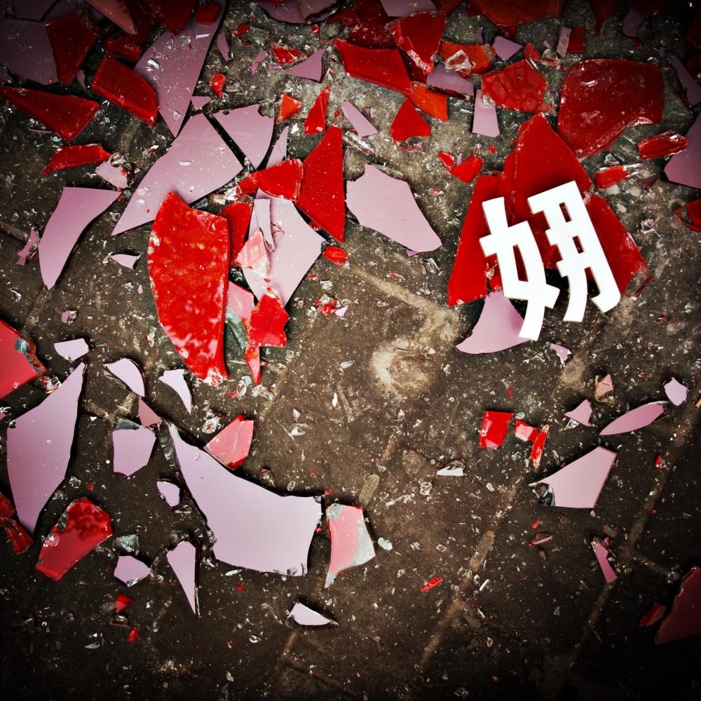 Art and Documentary Photography - Loading 569_20091126.jpg