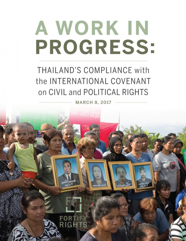 NGO Fortify Rights report March 2017