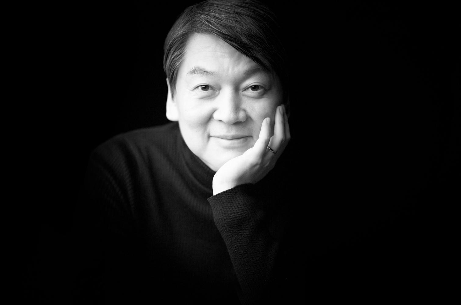 Art and Documentary Photography - Loading Cheol-Soo_Ahn_2.jpg