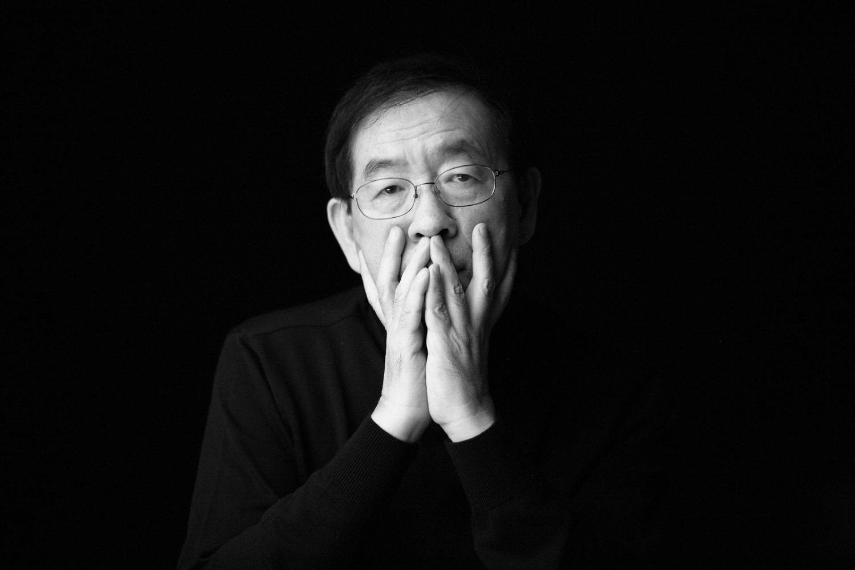 Art and Documentary Photography - Loading Won-Soon_Park_2.jpg