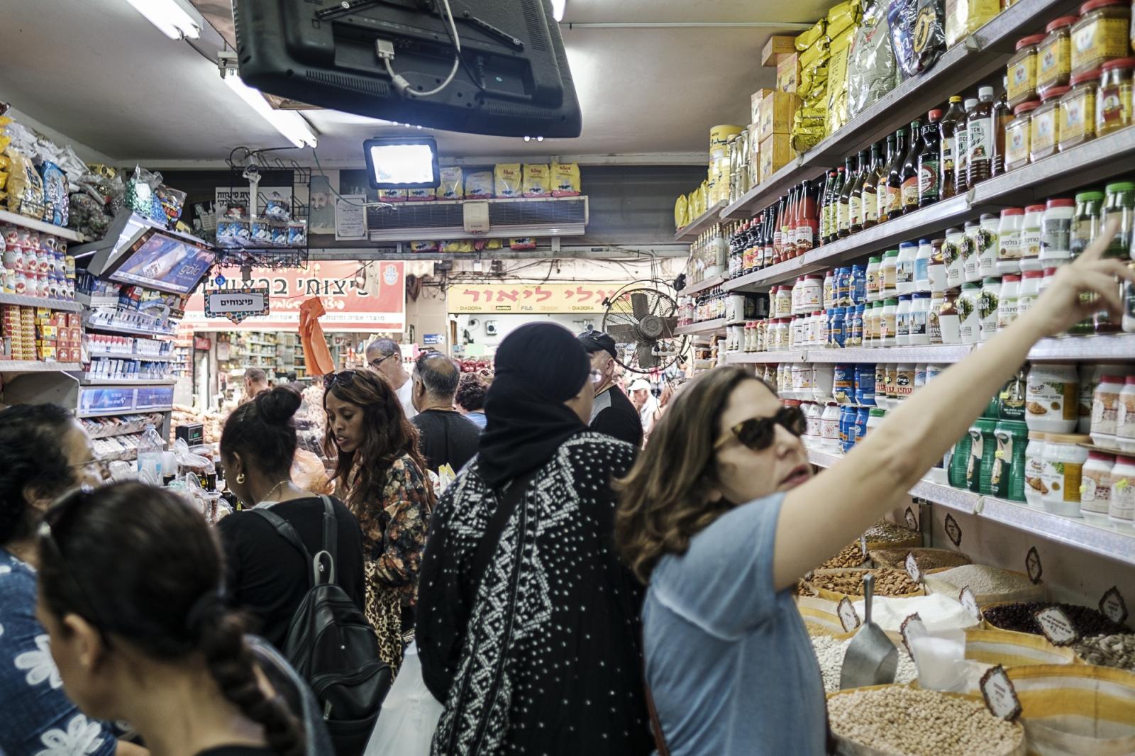 Ramla  רַמְלָה   الرملة  Ramla Market (shuk/al-sooq)