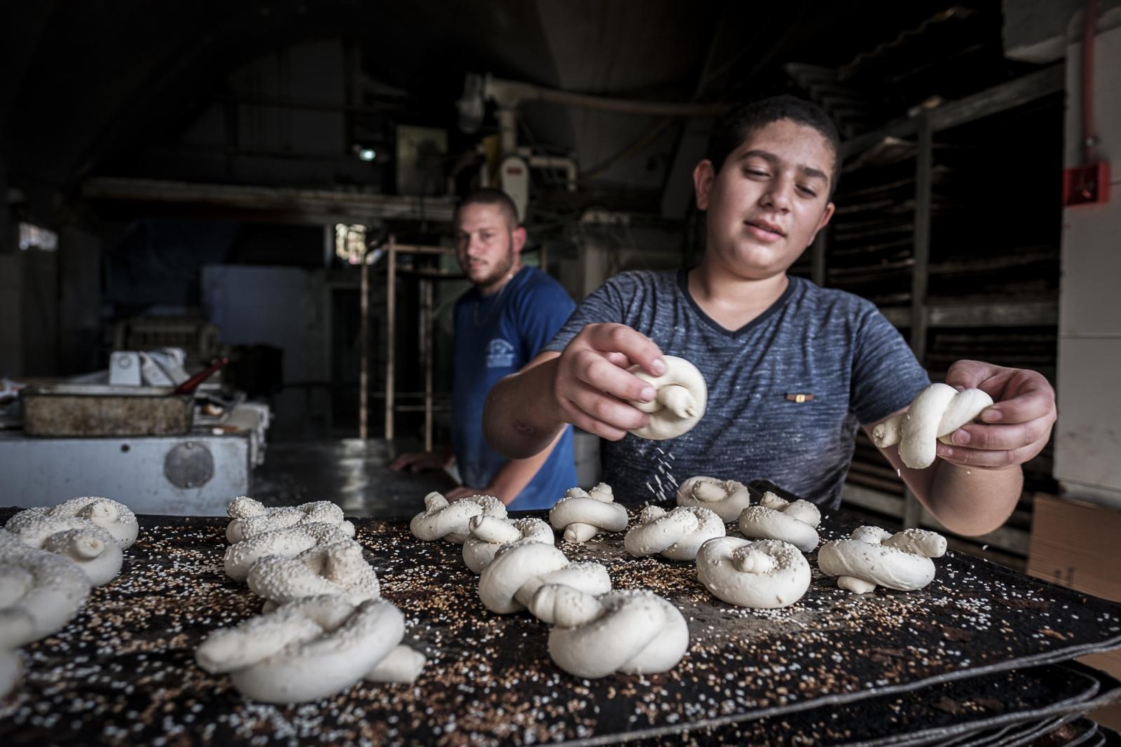 Ramla  רַמְלָה   الرملة  Bakery