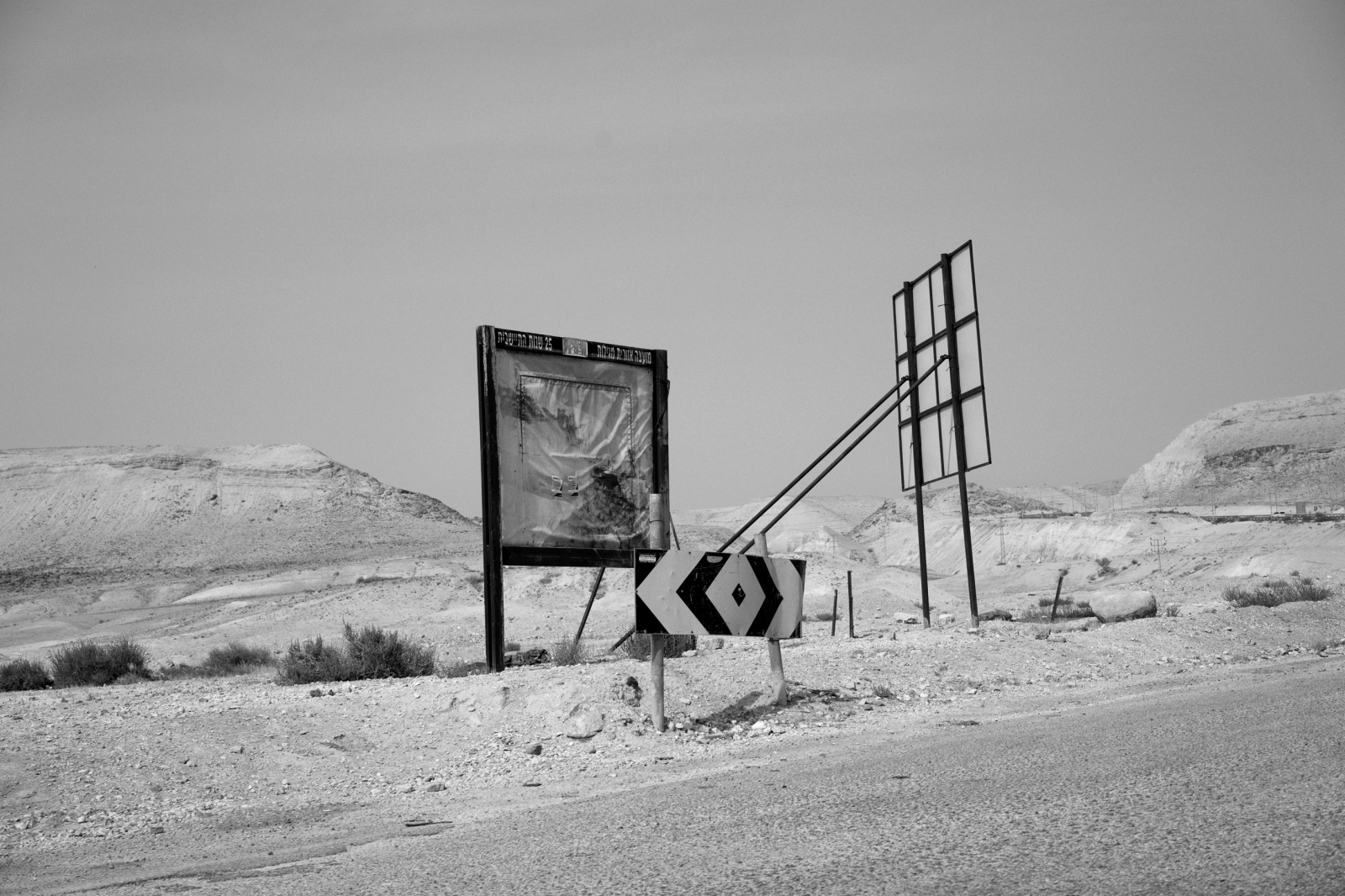 Art and Documentary Photography - Loading DSC03472-Recovered.jpg