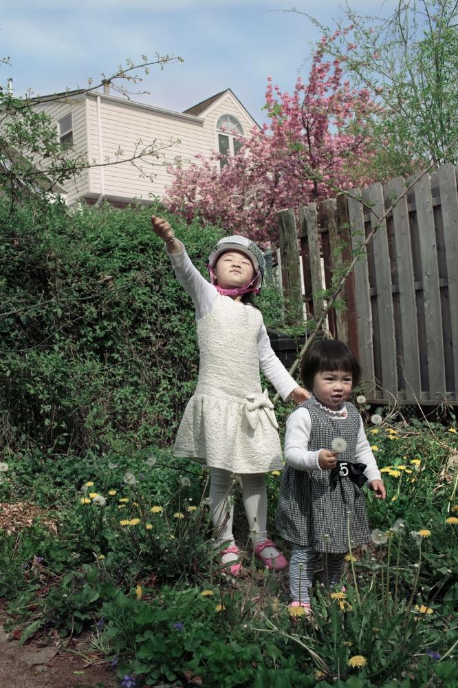 Bonnie and Rainie, Staten Island
