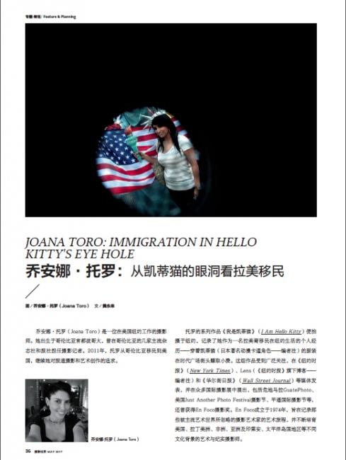 Photography image - Loading Screen_Shot_2017-05-15_at_9.54.12_AM.jpg