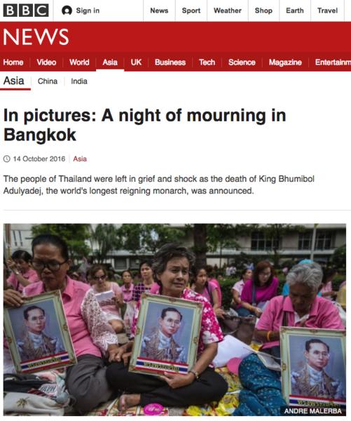 BBC, October 2016.