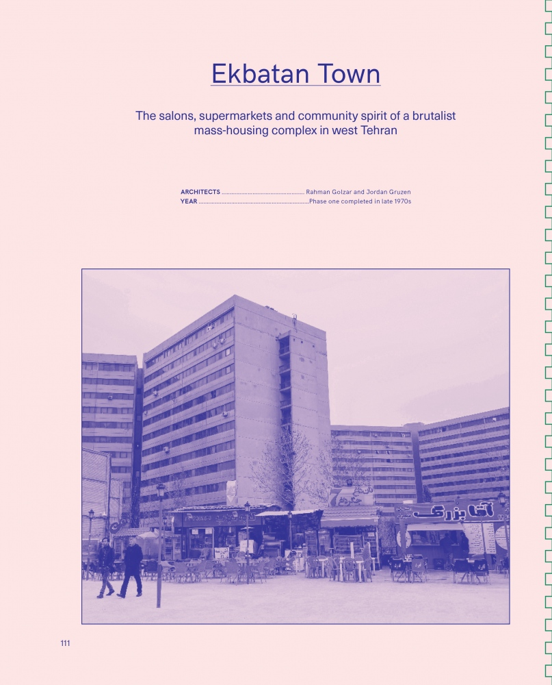EKBATAN TOWN, Brown Book Magazine (UAE) - 2017