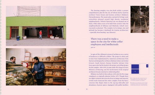 EKBATAN TOWN, Brown Book Magazine (UAE) - 2017