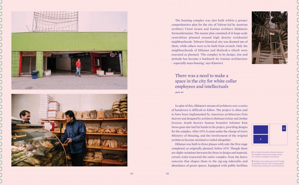 Photography image - Loading BrownBook_-_Ekbatan_Town-3.jpg