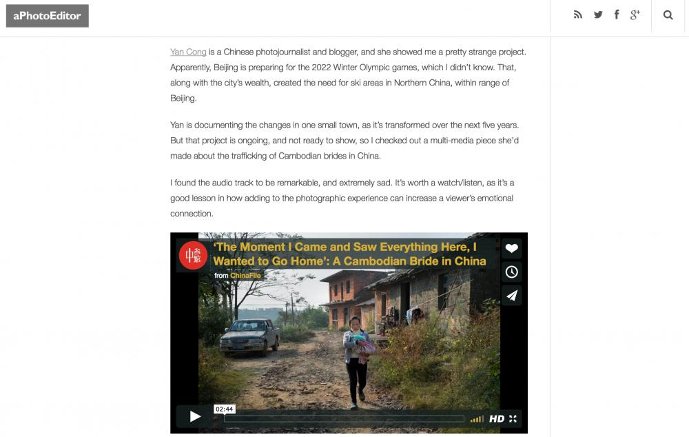 Photography image - Loading Screen_Shot_2017-05-27_at_12.44.24_AM.png