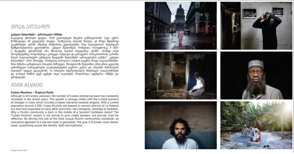 Art and Documentary Photography - Loading Kolga.jpg