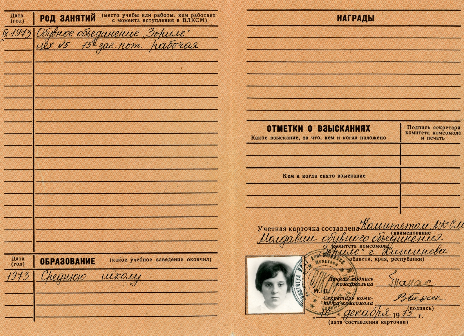 Nina Tanas's, Komsomol (All-Union Leninist Young Communist League, a political youth organization in the Soviet Union) Membership Certificate. Nina, like many deportees had to survive in the Soviet Union by playing the role of the good communist supporter, despite the fact that she did not personally support the soviet Union. To have access to resources and opportunities, young people under the Soviet Union had to join communist party organizations.