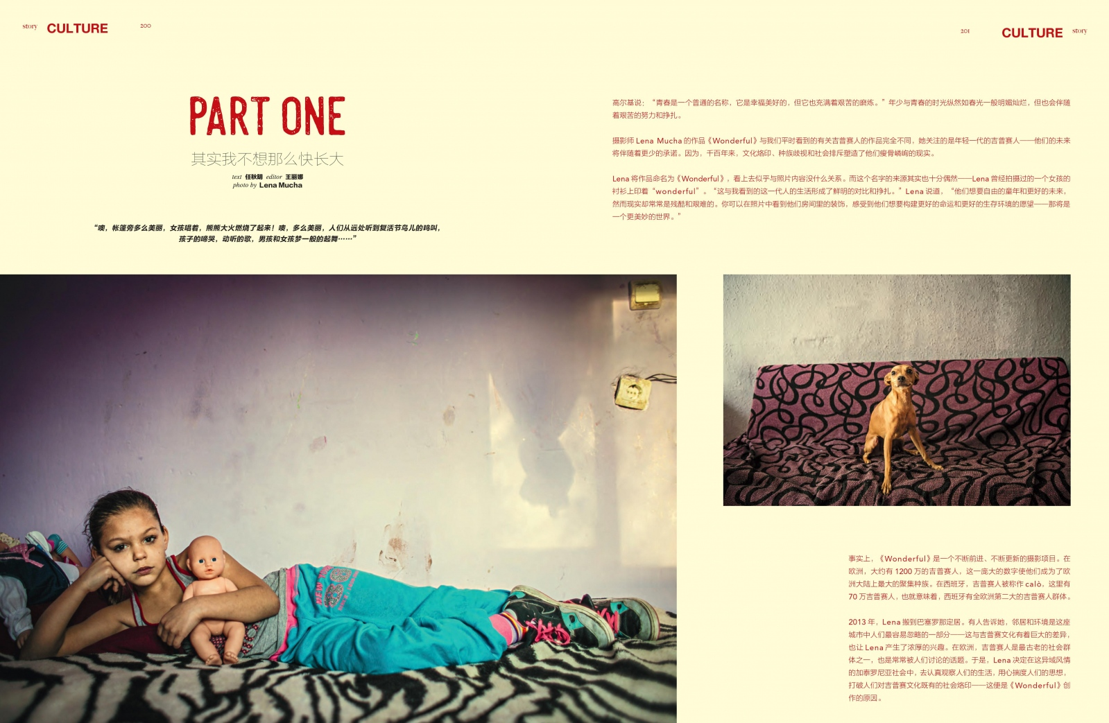 Art and Documentary Photography - Loading Vision_Magazine02.jpg