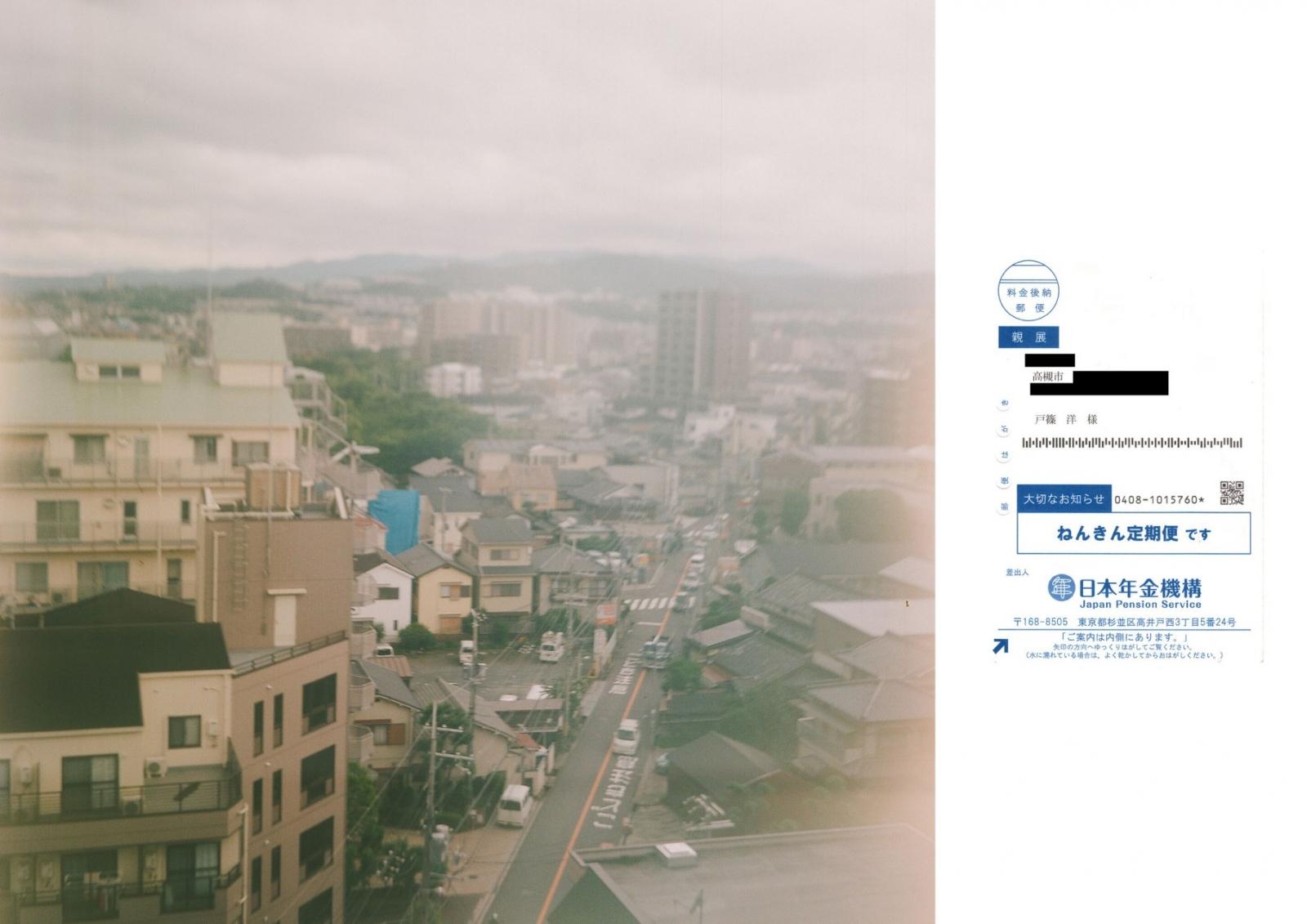 Art and Documentary Photography - Loading 16.jpg